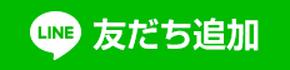 清掃業務委託契約書作成@新宿